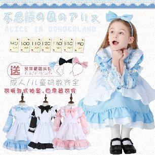girl Fairy tales dreams wonderland alice maid princess dress Halloween costume