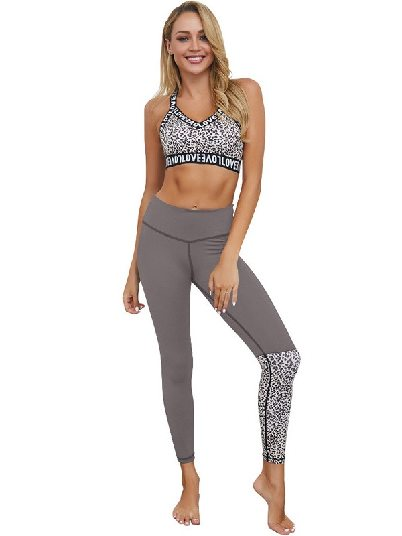 Gray Yoga Wear Leopard Patchwork Two-piece Suit